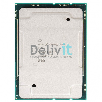 Процессор HPE DL380 Gen10 Intel Xeon-Gold 6230 (2.1GHz/20-core/125W) Processor Kit